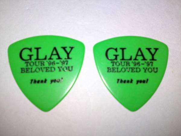 GLAY ギター ピック 緑色 TOUR 96,-97, 2枚 レア