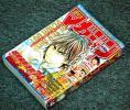 【 週刊少年マガジン 】 2010年 3月17日 14号 ■ 北乃きい 北乃きい 検索画像 12