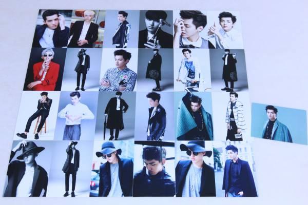 EXO KRIS 《Youth》 宣伝生写真25枚セット