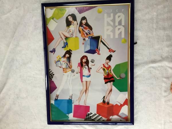 KARA ポスター 額付 美品 貴重 韓国 KPOP アイドルグループ 知英 ジヨン アイドル antique アンティーク