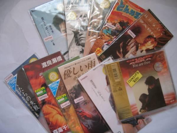 中古シングルCD 1993ベスト10 ランキング曲 140曲中131曲 レンタル