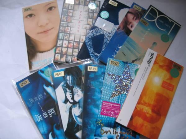 中古シングルCD 1999 ベスト10 ランキング曲 200曲中189曲 レンタル