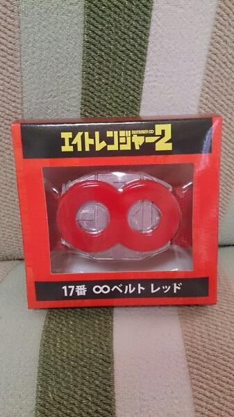 関ジャニ∞ エイトレンジャー ∞ベルト 赤 レッド 渋谷すばる