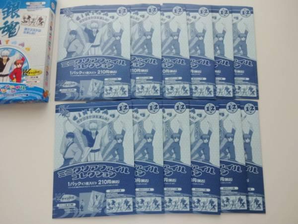 銀魂 ミニクリアファイルコレクション 全12種コンプ グッズの画像