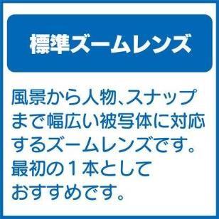 ▲新品M.ZUIKO DIGITAL ED12-50mm f3.5-6.3 EZ(ブラック)▲_画像3