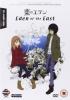 ☆新品☆ 東のエデン 全11話 DVD