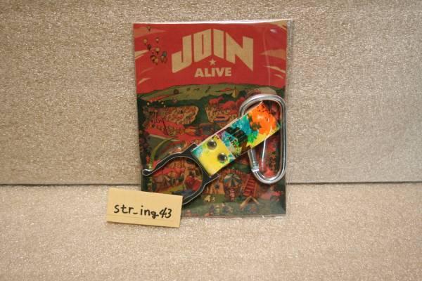 新品 JOIN ALIVE 2014 ペットボトルホルダー シャッフル グッズ
