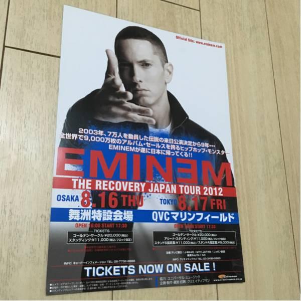 エミネム eminem ライヴ 告知 チラシ 2012 ヒップホップ ラップ hip hop コンサート
