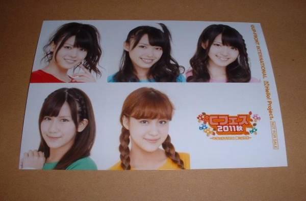 ℃フェス2011秋~℃ーなっちゃうのよ 夢☆コラボ~(DVD特典写真