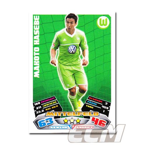 【MA12-13】長谷部誠(日本代表) ヴォルフスブルクカード 12-13 浦和レッズ サッカーカード _画像1