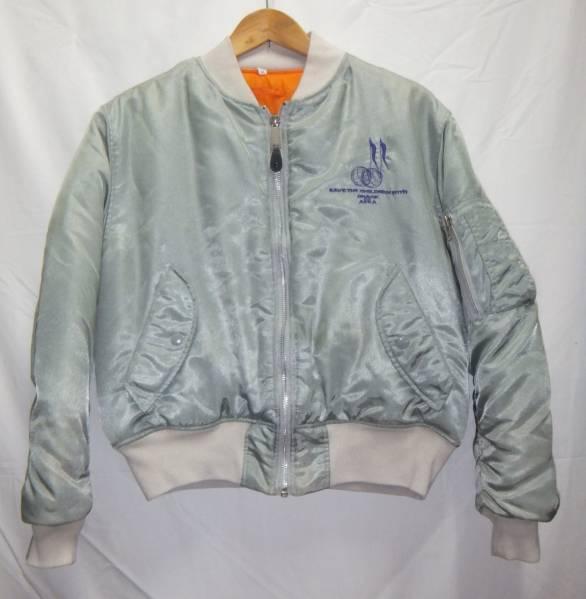 CHAGE&ASKA チャゲ&飛鳥 93年 懸賞非売品 MA-1 ジャンパー M