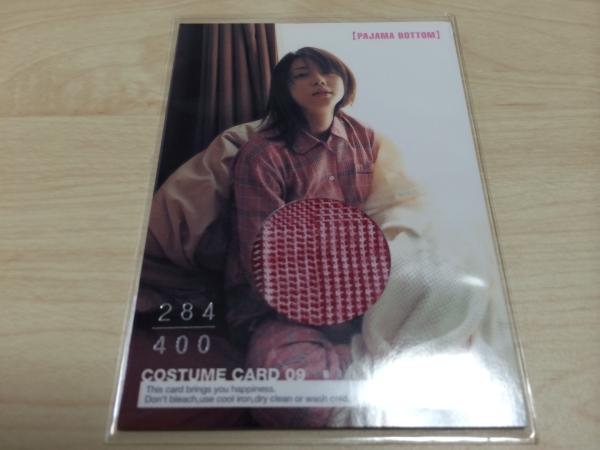 ◆284/400 吉岡美穂【BOMBハイパーDX】コスチュームカード09 グッズの画像