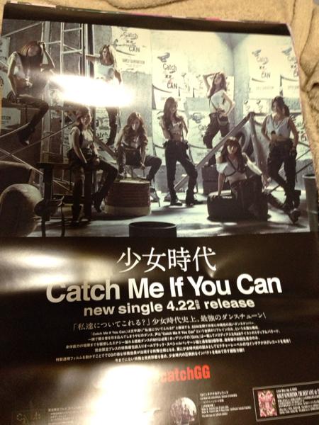 少女時代[Catch Me If You Can]告知ポスター新品!