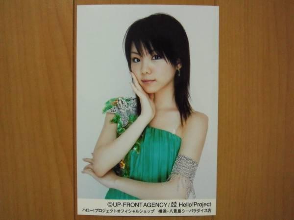 2005/8/9【田中れいな】ハロショ八景島ポストカード写真