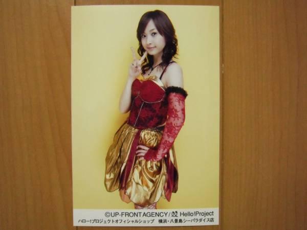 2005/8/9【藤本美貴】ハロショ八景島ポストカード写真