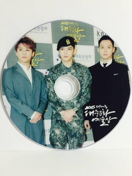 JYJ 文化芸術賞 2015 DVD 大特価