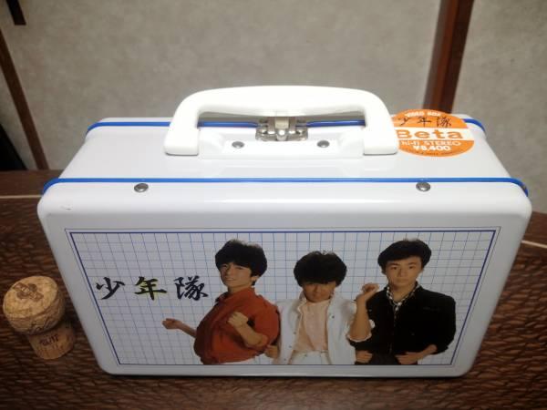 少年隊◆ポニービデオボックス ラベル付 缶バッグ ケース 【美品】