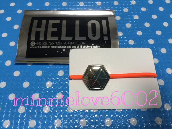 EXO ★ GRIPA ★ Greeting Party Hello ★ Official Collectibles ★ Hair Rubber ★ Orange