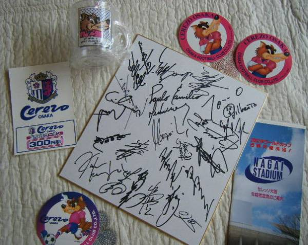 セレッソ大阪 1995年前後 在籍選手直筆 『サイン色紙』 と当時のステッカーなど数点 グッズの画像