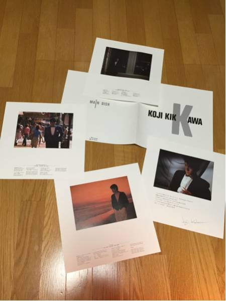 吉川晃司 LP 内封入歌詞カードピンナップ貴重! ライブグッズの画像