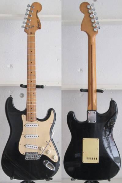 Guitar expo img399x600 14739121499fphbt32055