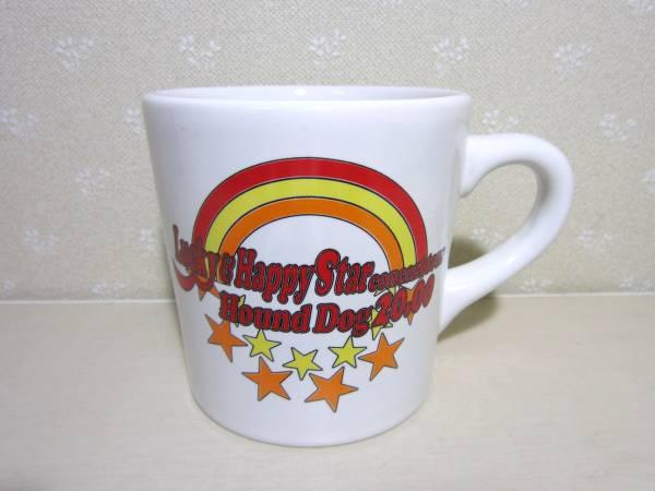ハウンドドッグ マグカップ LUCKY&HAPPY STAR 2000 グッズ