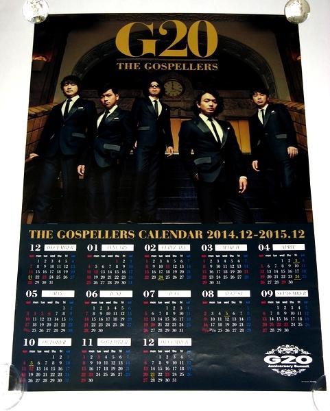 t10 告知ポスター [THE GOSPELLERS G20] ゴスペラーズ