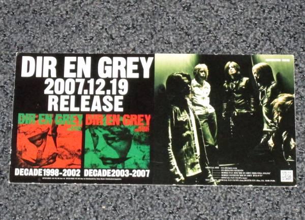 ∴DIR EN GREY [DECADE 1998-2002/2003-2007]告知ポップスタンド