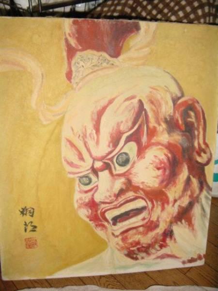 送料無料 仏画 程度普通  約45×53cm 仁王 写仏 仏教 一般の方の絵かと かなり古いもの_画像1