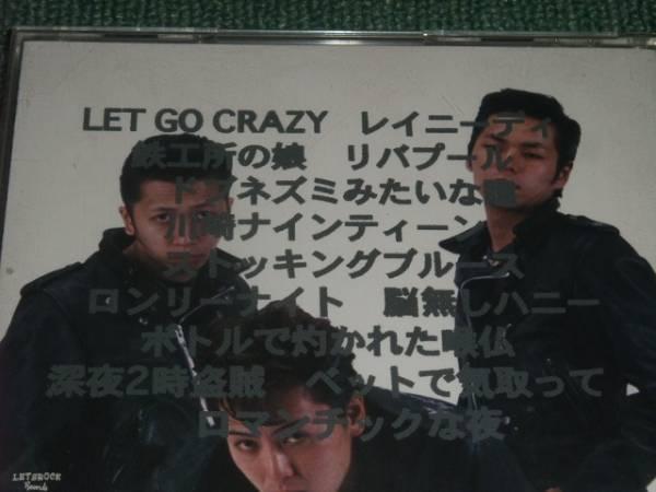 ★即決★CD【THE PEPPERMINT JAM/LET GO CRAZY】ザ・ペパーミント・ジャム■_画像2