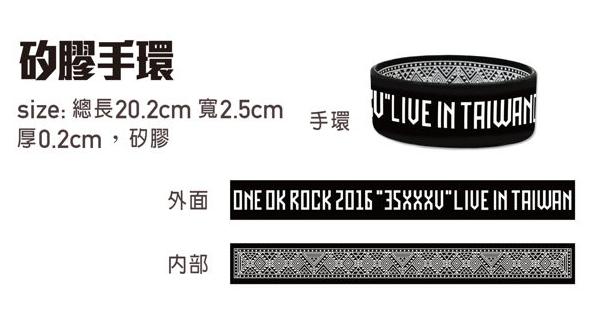 新品★ ONE OK ROCK ワンオク 台湾公演限定 ラバーバンド