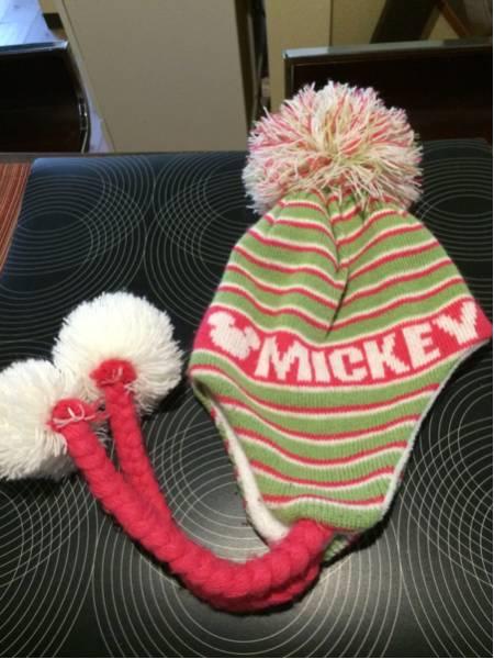 ミッキー ニット帽子 ボンボン 耳当て付き 50㎝