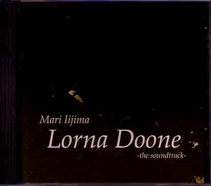 飯島真理CD「Lorna Doone-the soundtrack」1000枚限定盤中古
