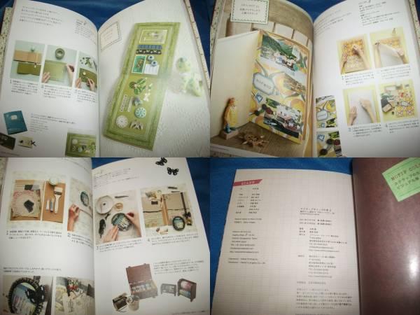 スクラップホリックの本2 基本から上級まで、かわいいハウツー30 ★【  K-2  】_画像3
