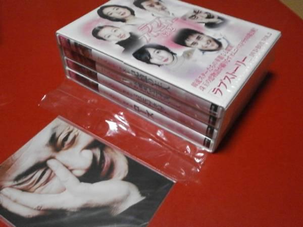 初回限定 ラブストーリー DVD BOX Vol.2 ソンスンホン イビョンホン チェジウ 韓流 韓国 ライブグッズの画像