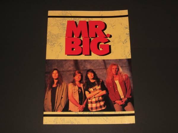 MR.BIG Bump Ahead Tour 1993 パンフレット★ツアー パンフ★エリック・マーティン/ビリー・シーン/ポール・ギルバート/パット・トーピー