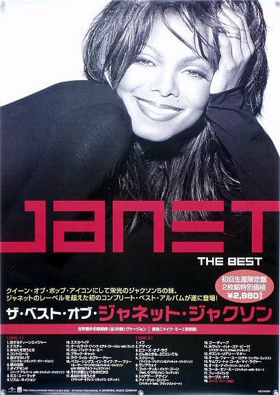 JANET JACKSON ジャネット・ジャクソン B2ポスター (1C20009)