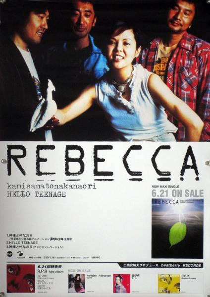 REBECCA レベッカ NOKKO 土橋安騎夫 B2ポスター (1X01011)
