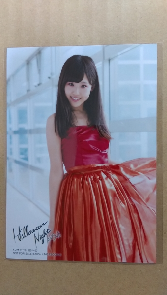 送料込み AKB48 ハロウィンナイト 通常盤 封入生写真 内山奈月_画像1