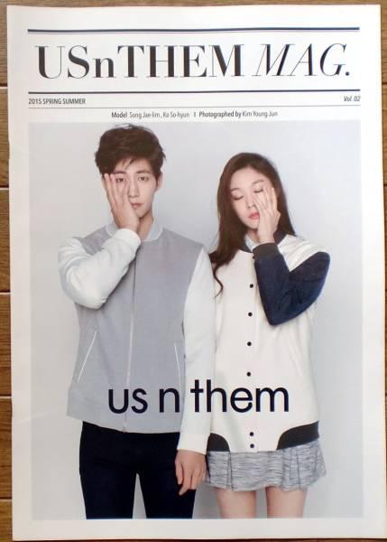 ★ソン・ジェリム★韓国 「us n them」 2015年 春・夏 カタログ