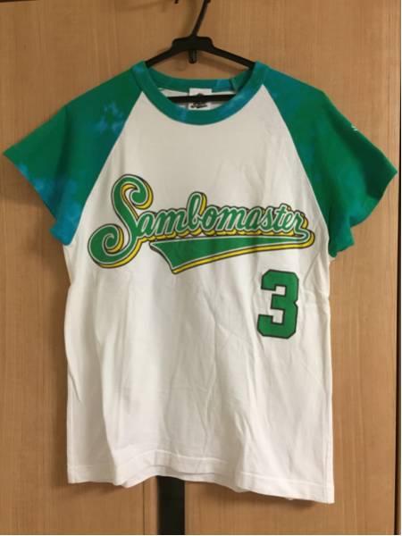 サンボマスター 新しき日本語ロックキャンペーン2007 Tシャツ