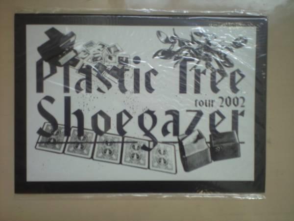 ☆Plastic Tree (プラスティック トゥリー)2002パンフレット☆