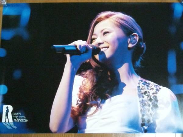 激レア!倉木麻衣Live Tour 2012 OVER THE RAINBOWポスター白黒青