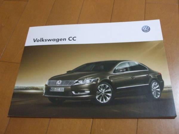 A2234カタログ*ワーゲン*Volkswagen CC2013.3発行34P