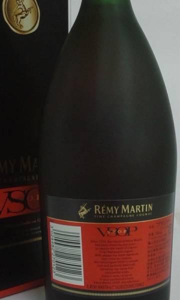 レミーマルタン>VSOP【フィーヌ・シャンパーニュ】40%700ml_レミー>フィーヌ・シャンパーニュ40%700ml