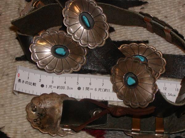 ★米国発!【Navajo】銀製シルバーナバホ族コンチョベルト!_画像3