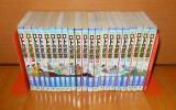 【即決】藤原カムイ「ロトの紋章 ドラゴンクエスト列伝 全21巻」