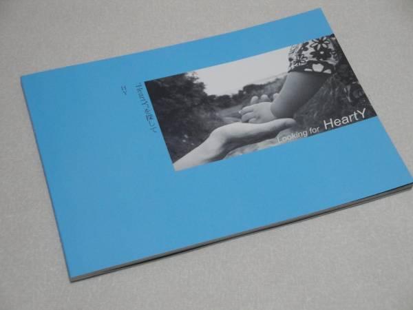 HY 2008パンフ/写真集 HeartY 青い地球 Earth Version DVD付
