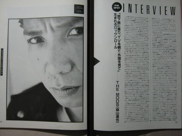 '90 13thアルバム 森山達也 the mods/第一期ピーズ終結ライブ ♯