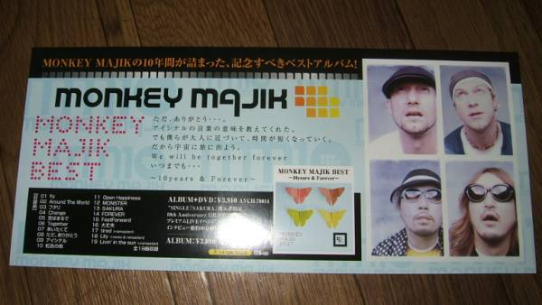 ミニポスターF14 MONKEY MAJIK/MONKEY MAJIKBEST10Years&Forever